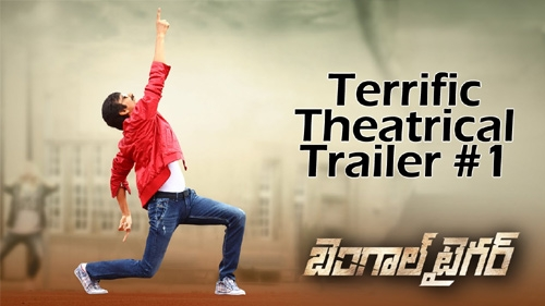 bengal tiger theatrical trailer