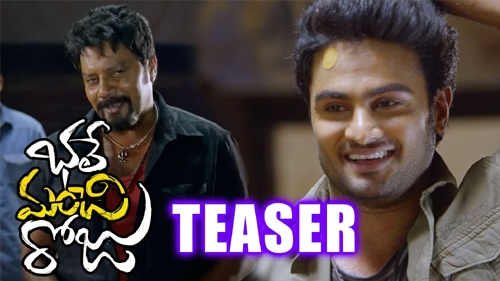 bhale manchi roju movie trailer
