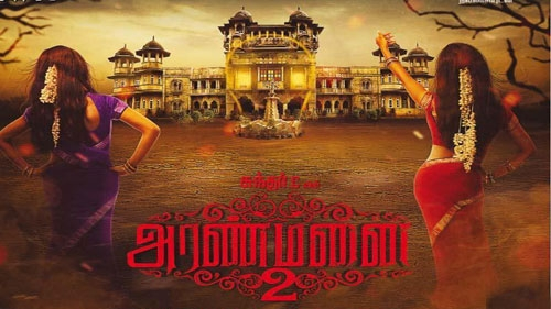 aranmanai 2 official trailer