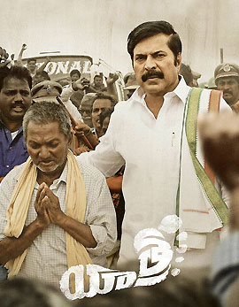 Yatra Movie Review, Rating, Story, Cast and Crew