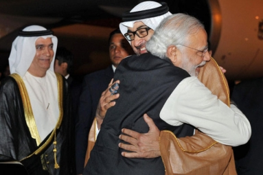 PM Narendra Modi Awarded Zayed Medal by UAE Crown Prince