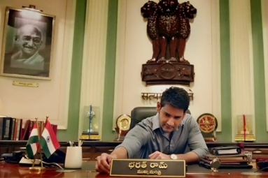 Mahesh's 'Bharat Ane Nenu' Features in Parliament No-confidence Motion, Sequel on Way