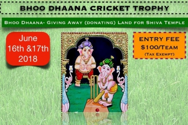 Bhoo Dhaana Cricket Trophy