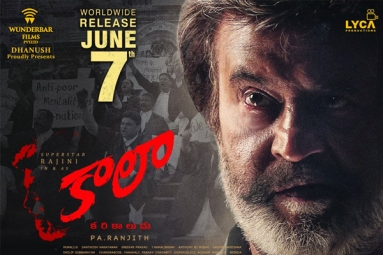Kaala Telugu Movie