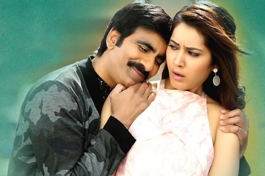 Touch Chesi Chudu Movie Review, Rating, Story, Cast and Crew
