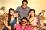 Venky Mama Movie Review, Rating, Story, Cast and Crew